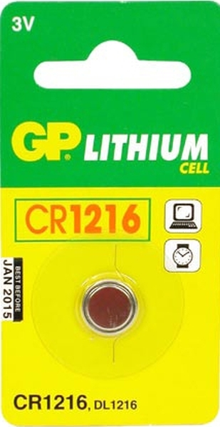Baterijas GP CR1216 3V 12,5X1,6 mm